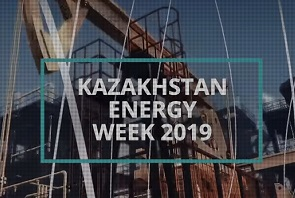 Компания BUTTING посетила KAZAKHSTAN ENERGY WEEK 2019